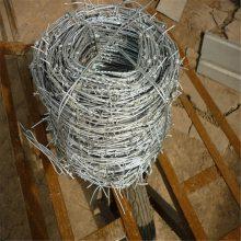 刺绳网图片 刺绳的品种 刺丝围栏