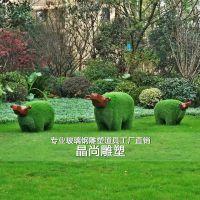 草皮羊植草羊玻璃钢仿真动物雕塑户外草坪绿化装饰创意雕塑摆件定制工厂