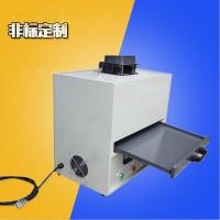 抽屉式小型手提UV固化机 佳兴成非标定制