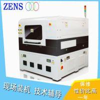 激光分板机 全自动高精度智能化PCB板分板机深圳厂家直销