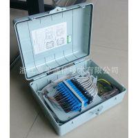 【外贸】24芯光缆分纤箱,FDB光纤分线盒,FTTH光纤配线箱,终端盒