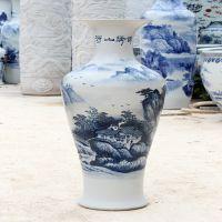景德镇陶瓷落地大花瓶 欧式客厅装饰1.2米创意 大号青花瓷器摆件