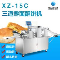 广西哪里有酥饼机卖 全自动酥饼机