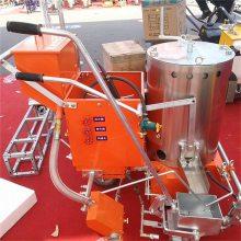 20公分手推式热熔划线机 百一牌高品质热熔标线机