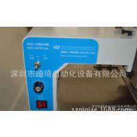 【琦琦自动化QQZB-120基板分板机】