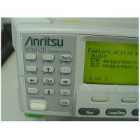 深圳双祺 火热 供应 Anritsu/安立 MT8852B 蓝牙wifi测试仪 4.0/4.2