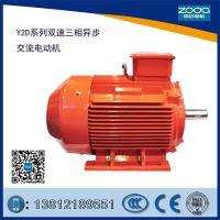 Y2D系列双速电机Y2D 112M-4/2 3.3/4kW中达电机ZODA