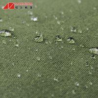 铺路蜡布-建筑工程铺路-防水防尘布