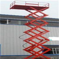 漯河剪叉式升降平台高空作业平台车 移动式升降台哪家比较好