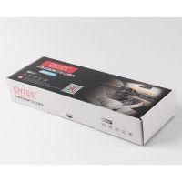 电子产品包装盒|产品外包装纸盒|广州骏业包装厂家供应