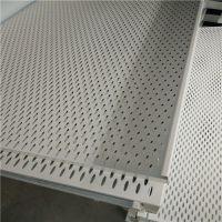 厂家供应各品牌汽车展厅镀锌钢板金属天花材料