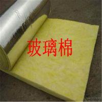 无甲醛环保玻璃棉毡 离心玻璃棉防火材料生产厂家 泰岳