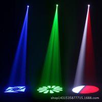 雅淇灯光 30W LED图案摇头灯 CLED300迷你摇头灯 包房 KTV灯光 娱乐灯光