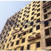 沈阳岩棉外墙保温工程施工13591689778