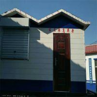 环保厕所 户外厕所 移动厕所厂家批发