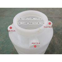 0.8立方化工复配塑料储罐.800L家用塑料PE水箱