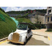 电动看房此价格 广东电动老爷车生产厂家珠海大丰和DFH-LX11K电动观光老爷车 11座观光游览车