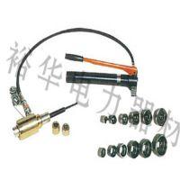 油压分离式穿孔工具 手动液压开孔器 铁板金属板开口器SYK-15