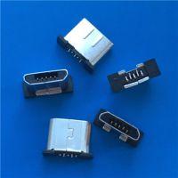 MICRO USB 5PIN B型 公头超短体 外露5.5 总长体6.0 无线充电公头 (2)