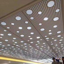 哈尔滨冲孔铝板 铝板山水画图形冲孔 穿孔铝单板图片