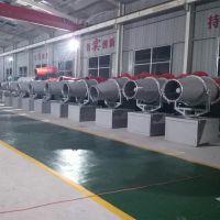 山东风清环保生产定制 矿山 堆料场 除尘射雾器