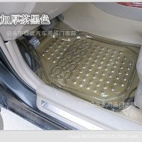 汽车透明防滑通用脚垫 环保塑料 PVC软胶防水乳胶地垫批发零售