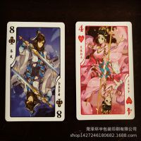动漫网游卡片定制三国杀塔罗牌占卜牌游戏卡牌定做出口动漫卡牌