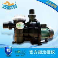 小功率游泳池循环过滤泵 爱克AQUA水泵【超静音 高效率 价格低】