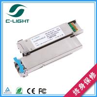 乘光C-Ligth )10G-XFP-1310NM-10KM 万兆XFP光模块 10G 光模块双纤单