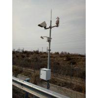 交通气象站 公路气象站 富奥通 HW01A