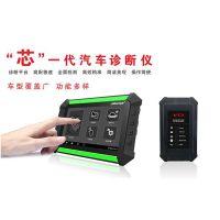 轩宇车鼎DP600汽车故障检测仪 支持钥匙匹配调表