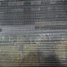 墙体保温网格布 墙体抹灰网 抹墙用网格布