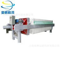 供应机械压紧压滤机 采用国内先进的高压注塑技术 上海压滤机
