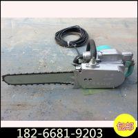 现货ZGS-450电动金刚石链锯 石膏矿切割链锯 钢筋混凝土链锯