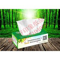 桂林广告抽纸订制厂家/广西好印象纸品厂