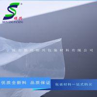 厂家批发食品袋服装包装袋透明塑料袋自粘袋PE袋量大从优