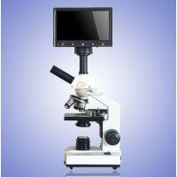 供应一滴血分析仪 专业检测皮肤螨虫、血液 应用于医疗保健行业