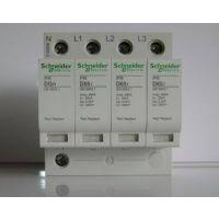 供应施耐德PRF1 1P 260V 浪涌保护器