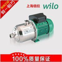 上海威乐供应MHI804酒店宾馆浴场别墅自动变频恒压增压泵