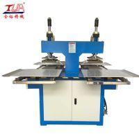 JY-B04矽利康凹凸压花机,T恤印花机,硅胶衣服商标机器厂家
