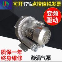厂家直销高压风机 环形高压风机 高压漩涡风机