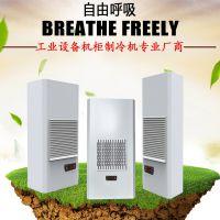 电箱空调电控箱空调 3200W制冷量