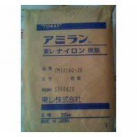 供应PA6日本东丽CM1017(未强化半透明V2防火)