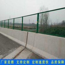 批发立交桥防护网 潮州公路防护网 揭阳工业园区防抛网
