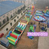 辽宁锦州儿童充气城堡冲关游乐设备价格
