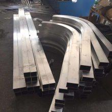 铝合金方通厂家 木纹铝方通价格_欧百得