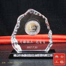 南京市厂家定做水晶奖牌,水晶冰山奖牌,水晶材质会议庆典礼品,企业年会会议纪念品