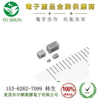 0805贴片电容供应,厂家直销0805贴片电容