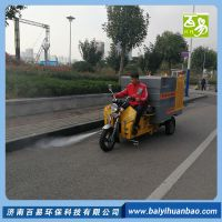 厂家直销 济南百易多功能高压冲洗车BY-C2815 电动三轮人行横道高压水扫车