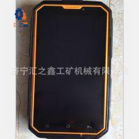 KT138-S矿用防爆智能手机(带WIFI功能) 汇鑫全网通防爆智能手机